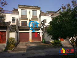 可直接更名的房子去哪里找?盘龙湾桂苑275平仅售300万大花园