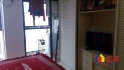 尚都世界城1室1厅1卫精装修带电器公寓式好房出售(70年产权)