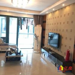 2中学区房/常阳永清城精装/西南向3房出售