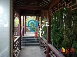 半山之中 独立之城 中国院子半山墅景观独栋445平660万占地750平