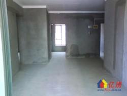 武汉经开 开发区 金桥普林斯顿  三房毛坯 两证齐全 3室2厅1卫 92㎡