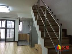 江岸区 后湖片 汉口城市广场SOHO 2室2厅2卫 90㎡复式公寓