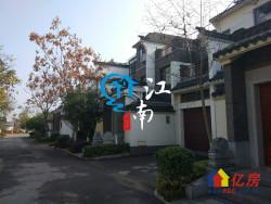 可直接更名的房子去哪里找?盘龙湾桂苑275平仅售300万带大花园