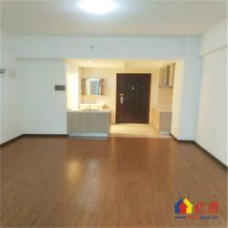 硚口同济医院对面武汉城市广场单身公寓精装修老证急售