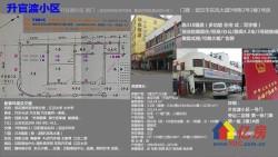 临318国道(多功能住宅:写字楼)创业结婚居住/经商/办公/静高4.2米/3号地铁线/可做大幅广告牌