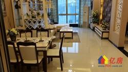 杨汊湖 一楼带院子 115平168万 老证无税
