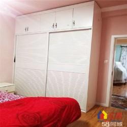 汉阳王家湾 南国明珠精装两房 92平155万 诚意出售