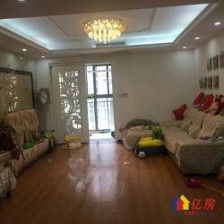 婚房首选,单价总价相当低3室,低于市场价300万元出售!