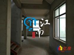 可直接更名的房子去哪里找?盘龙湾桂苑275平仅售280万带大花园