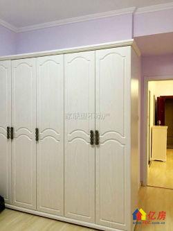 ▉不限购 新小区环境好 送大露台 精装修 房型方正拎包入住▉