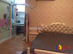 馨都雅园 精装3房 带露台  采光好 户型方正 周边配套齐