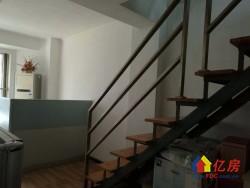 武昌区 丁字桥付家坡片 99号公寓 1室2厅1卫 45㎡