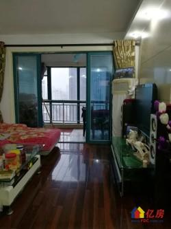 常阳永清城精装/南北通透 2房出售/2中学区房/对口长春街小学