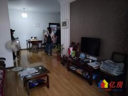 青山区 工业路 东方雅园 2室2厅1卫  84㎡