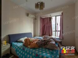 浩海小区单价118300元每平米的好楼层三房出售