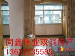 青山区 红钢城片 20街坊 1室1厅1卫  46㎡