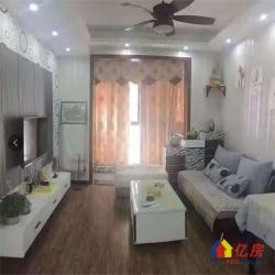 次新小区 瑞景天成 精装两房 全南户型 随时看房 底价出售
