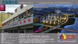 3号地铁口/投资创业/结婚住宅/经商/办公/静空高4.2米/可做复式楼/做大幅广告牌/ 3室1厅1卫