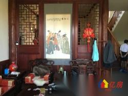 世茂龙湾大品牌 独栋别墅  中式风格 全屋红木家具