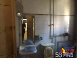 地铁口中装两房89万常青复兴新村两室一厅紧邻汉口火车站CBD