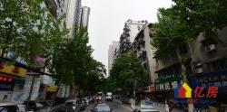 江汉四路51平商网二档二套证70年产权