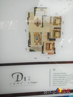硚口区 古田片 蓝光林肯公园 3室2厅2卫  105㎡