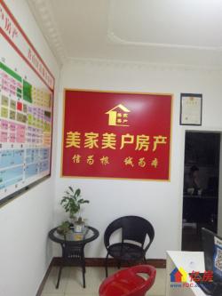 青山区 红钢城片 20街坊 2室1厅2卫  73㎡