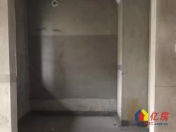 海赋江城对口怡康小区 毛坯南北通透三房 有钥匙 两证齐全