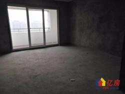 江汉区 范湖 泛海国际居住区 3室2厅2卫