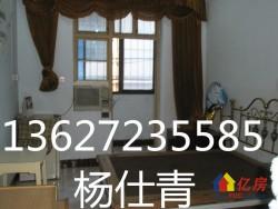 青山区 红钢城片 19街坊 2室1厅1卫  52㎡