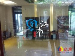 中国院子精装样板间 全房中式装修271平600万证满2年直接拧包入住