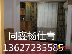 20街天宇星苑3室2厅 12/15,155㎡精装