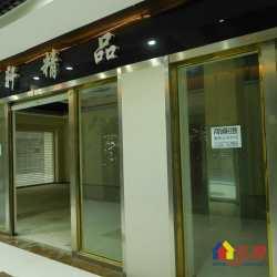 黄陂区 滠口 汉口北国际商品交易中心 1室28㎡