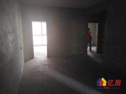 江山如画三期3室毛坯房,南北带江景有钥匙随时看房
