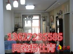 青山区 红钢城片 19街坊 2室2厅1卫  77.99㎡