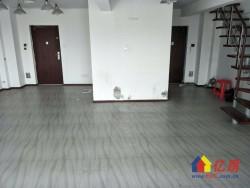 菱角湖地铁口  天下晶立方 4室2厅2卫  78㎡   买一层送一层