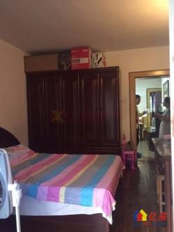 光谷地铁口附近关西小区学区房,诚心出售。