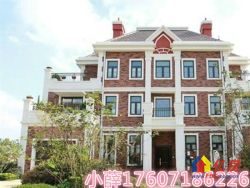 世茂龙湾独栋别墅 奢华的房源,朴实的价位 您为此停留而选择