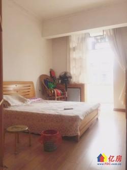 湖北日报宿舍▆中装3房▆集体供暖 湖北日报仅此一套