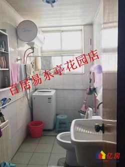 省社科院小区▆东湖省博物馆对面▆集体供暖 税少