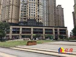 融侨城孔子街 徐东高端商铺 滨江商务区 直接开发商签合同
