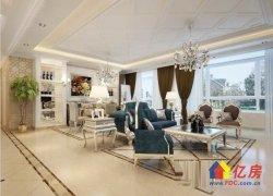独栋别墅+优雅环境+花园环绕+低容积率+舒适70年大产权