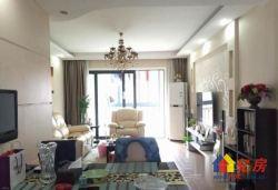 南湖soho520精装两房采光房屋急售购物方便交通便利