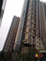 这都是怎么了,多好的房子呀,房东怎么舍得卖掉呢?,武汉东湖高新区鲁巷光谷华科大旁喻家湖路5号二手房3室 - 亿房网