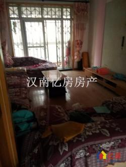 南国江城好楼层  2室2厅1卫  89㎡
