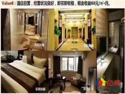 亚贸恒升公馆50年产权四星酒店精装公寓 现房 即买即收租