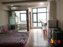 江汉区 唐家墩片 菱湖上品 45平酒店式公寓 70年产权 投资自住好选择