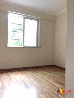 紫润明园 3室2厅1卫  好房出售