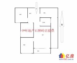 洪山区 天下龙岭广场 3室2厅1卫  89㎡带装修好房出售