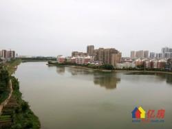 汉南区 汉南周边 江景湾 3室2厅2卫  122㎡